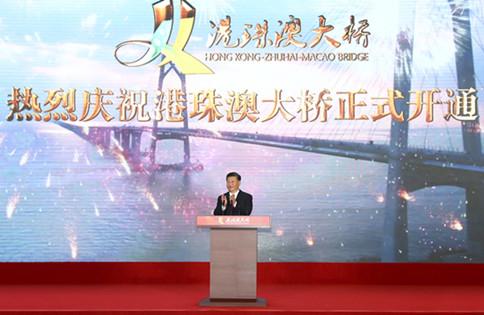 2019年公务员考试时政:港珠澳大桥正式开通